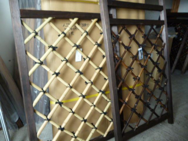 木枠枝折戸