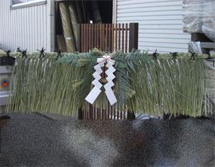 正月飾り 「鶴の羽」