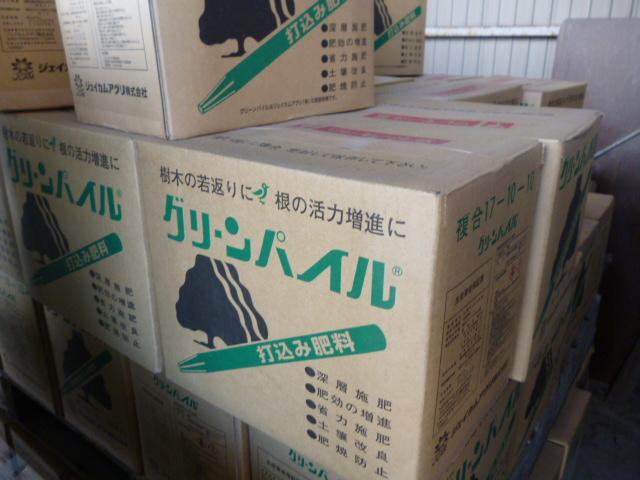 グリーンパイル(打ち込み肥料)